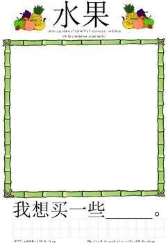 original-3984512-4 Orange Worksheet For Pre on tracing letter, tracing shapes, number 10 math, addition subtraction, writing shapes, primer sight words printables, primer sight words trace copy,