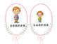 "Mandarin Chinese book ""I love my family"" package (include book and video)"