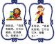 Mandarin Chinese classroom object unit book 铅笔,蜡笔和马克笔