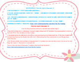Mandarin Chinese classroom objects bingo game set II 教室用具宾果游戏 II