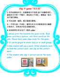 "Mandarin Chinese cloth unit words game ""夹住我"" clip it"