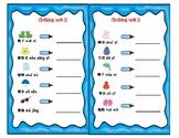 Mandarin Chinese clothing unit II words writing practice sheet 中文衣服单元书写练习