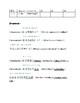 Mandarin Chinese sports unit vocabulary and grammar sheet 运动单元词汇语法列表
