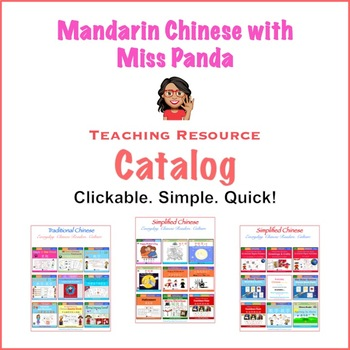 Mandarin Chinese with Miss Panda Catalog