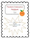 Mandarin Interactive Notebook Level 1 Simplified