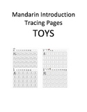 Mandarin Introduction  Tracing Pages TOYS
