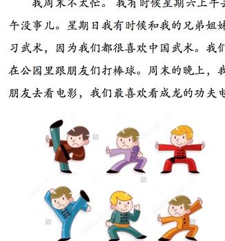 "Mandarin Level 1 reading and storytelling ""大卫的一天"""