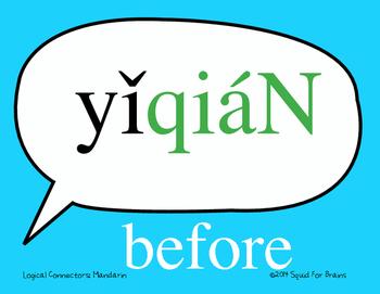 Mandarin Logical Connectors for Longer, More Sophisticated Chinese Sentences
