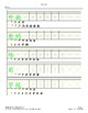 Mandarin Matrix G1 Key Vocabulary Worksheet