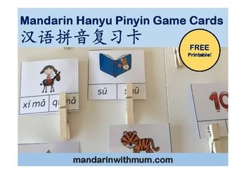 Mandarin Pinyin Game Cards