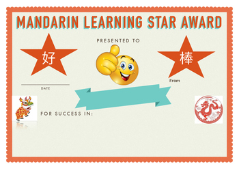 Mandarin Star Award
