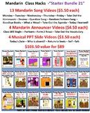 Mandarin Transition Musical Videos Bundle of Mandarin Songs and Videos.