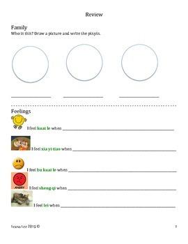 Chinese Mandarin Workbook April to June 2015