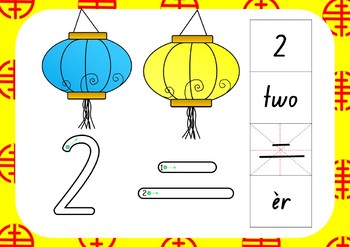 Mandarin and English Numbers to 10 Play Dough and Tracing Mats