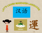 Mandarin is Easy (Let's Learn Mandarin Languange)