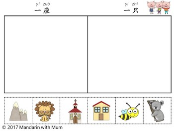 "Mandarin version ""The Three Little Pigs"" for beginner learners"