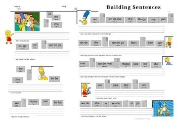 Mandarin_My Family_The Simpsons_Building Sentences