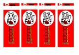Manekineko Beckoning Cat Bookmarks