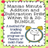 Addition and Subtraction Drills BUNDLE