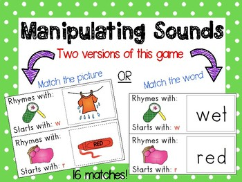 Manipulating Sounds