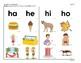 Manipulativos  de Silabas 5 letras H, LL, Z, Y, X, K-W