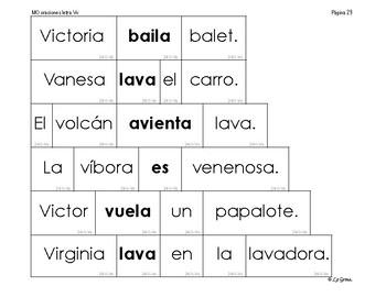 B4 (c) Manipulativos  de oraciones 4 letras B, J, G, C (suave), G (suave), V.