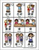 Manners Pre-K/Kindergarten Pack (English with Simplified Chinese)