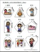 Manners Pre-K/Kindergarten Pack (English with Traditional