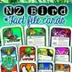 Manu Mega Pack {New Zealand Native Birds}