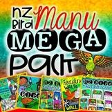 Manu Mega Pack Bundle {New Zealand Native Birds}