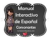 Manual interactivo de Espanol