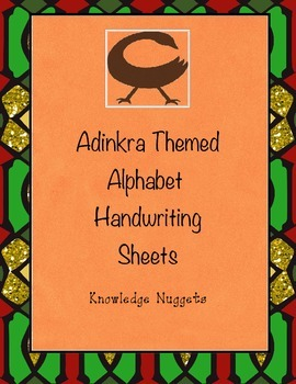 Manuscript Adinkra Themed Alphabet Handwriting Sheets