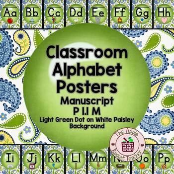 Manuscript Alphabet Line Posters Green Dot~Blue/Yellow/Green Paisley 2