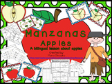 Manzanas ~ Apples