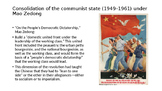 IB and A-Level and AP Mao - Details on Great Leap and Cult