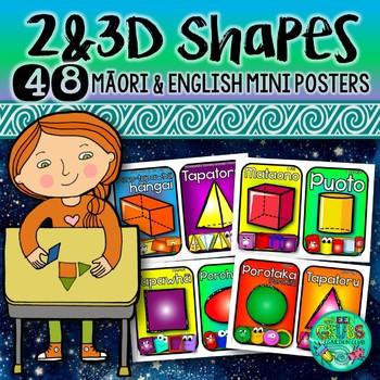 Maori 2D & 3D Shape Mini Posters + Geometry Vocabulary