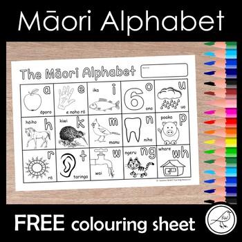 Maori Alphabet - Classroom Te Reo - New Zealand