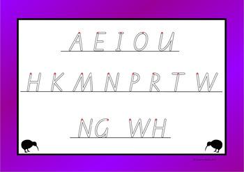 Maori Alphabet - Write and wipe cards