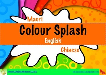 Maori-English-Chinese Colour Splash Posters
