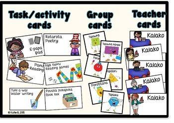 Maori \ English Reading Rotation Task Cards EDITABLE