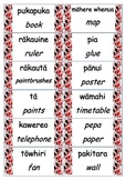 Maori Labels for around a NZ classroom