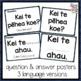 New Zealand Maori Language Resource Feeling Cards