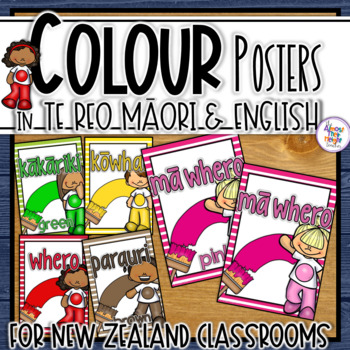 New Zealand Maori (with Maori and English) Colour Posters