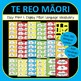Maori Word Wall Labels - Learn Te Reo 250+ labels Food Animals Kitchen Insects +