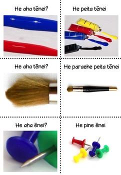 Maori classroom object game