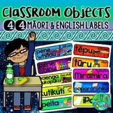 Maori classroom object labels