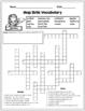 Map Skills Vocabulary Crossword Puzzle - Common Core Grade 3