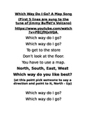 Map Song (teaches North, South, East, and West)
