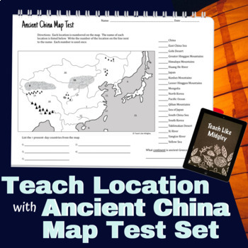 Map Test Set for Ancient China