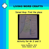 Map of Israel: Find the Place for Grades 2 and 3